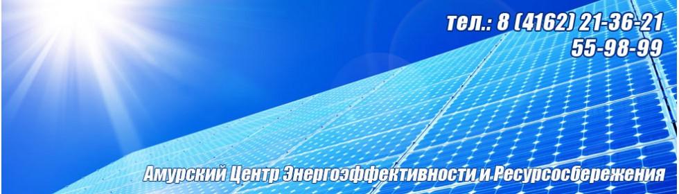 1 Солнечные батареи
