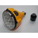 Лампа E27 на аккумуляторе SL-888